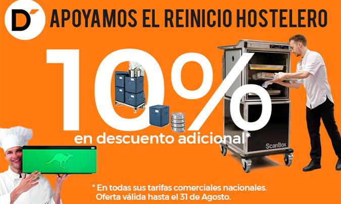 Dégerman apoya el reinicio hostelero ofreciendo un descuento del 10% en todos sus productos
