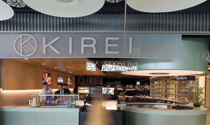 El 'Kirei by Kabuki' fue el primer restaurante japonés instalado en un aeropuerto español; el éxito ha sido total tanto a nivel de público como de crítica. ©Áreas