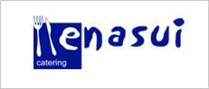 Enasui crece casi un 20 % y se consolida como referencia en el sector educativo