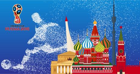 El Mundial de Rusia incrementará al menos un 25% la facturación de la hostelería en España